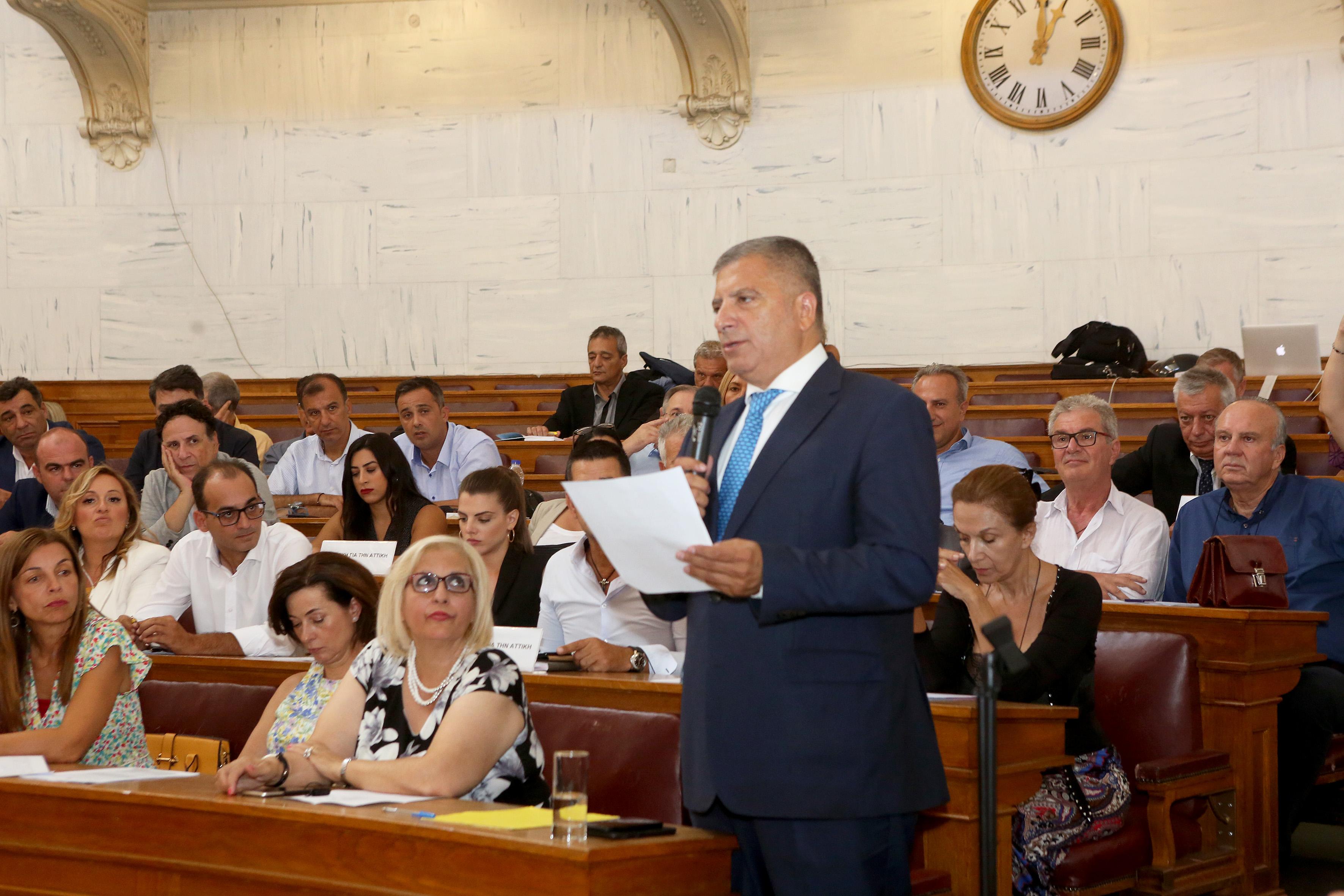 Αυτό είναι το νέο Περιφερειακό Συμβούλιο Αττικής